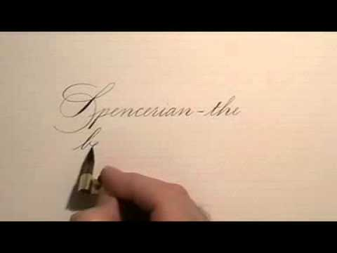 Michael Sull Spencerian Script And Ornamental Penmanship I