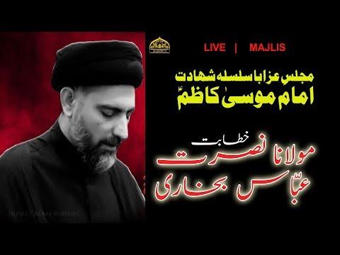 ????Live Majlis-e-Shahadat Imam Musa Kazim A.S Moulana Nusrat Abbas Bukhari | 24th Rajab 1441 / 2020