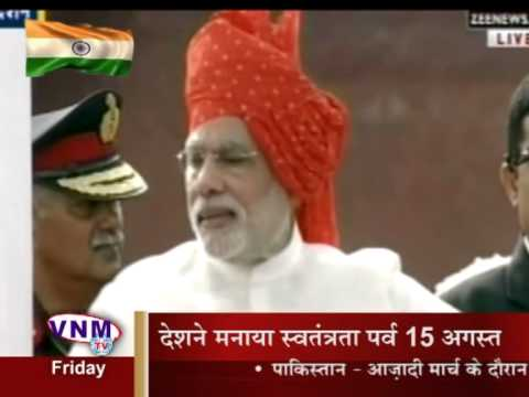 VNM HEADLINE   Flag Hoisting By PM Shri Narendra Modi At Red Fort Delhi 15 08 14