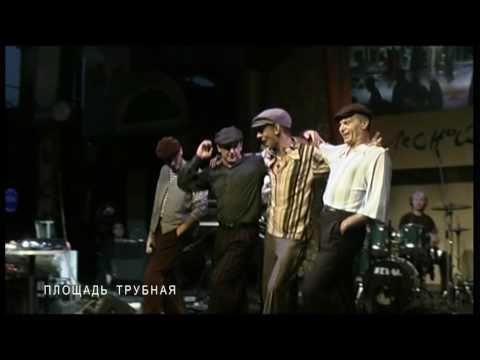 Группа Лесоповал Личное свидание. 2006г.