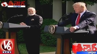 PM Narendra Modi Meets Donald Trump At White House | Teenmaar News
