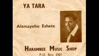 Alemayehu Eshete - Timarkiyalesh ትማርኪያለሽ (Amharic)