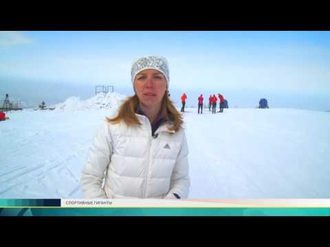 Лыжно - биатлонный комплекс «Алатау»