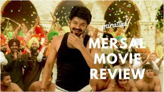 Mersal | Tamil Movie Review | Vijay | Samantha |Atlee | AR Rahman Kichdy