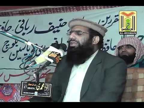 Nabi Kareem Ki Pasand Or Na Pasand By Qari Mohammad Hanif Rabbani video