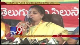 YCP specialises in betrayal - TDP MLA Anitha