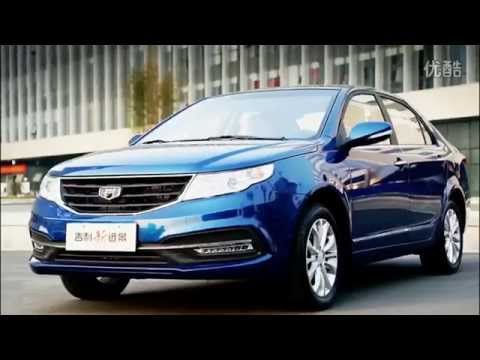 Geely Vision GC7 2015