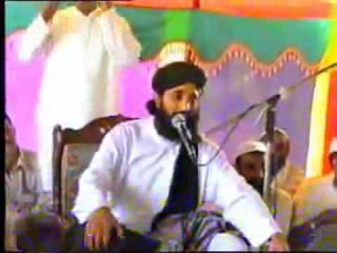 Mufti Muhammad Hanif Qureshi -Aqeeda-e-Siddiq Akbar.avi