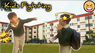 Kids Fighting || New😁 Funny Fighting Video On 24 Entertainment🔥
