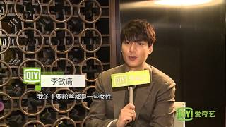 "[03-11-2014] Lee Min Ho  plays Jagged tough guy role ""Gangnam 1970"" for female fans[Interviwe]"