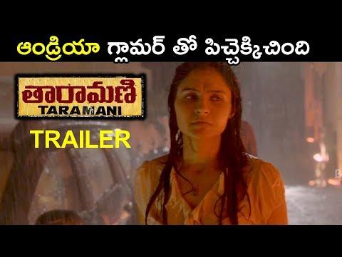 Taramani Theatrical Trailer -2018 Telugu Movie Trailers - Andrea Jeremiah