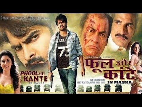 Phool Aur Kaante (2015) HD - Ram, Hansika Motwani | Hindi Movies 2015 Full Movie | New Dubbed  HD thumbnail