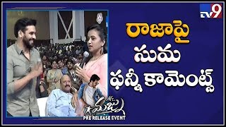Anchor Suma fun with Sirivennela's son Raja at Mr. Majnu Pre Release