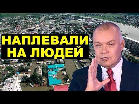 Потоп в Забайкалье.  Безразличие властей