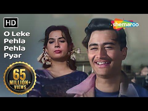 O Leke Pehla Pehla Pyar [Part 1 & 2] (HD) - CID Songs - Dev Anand - Shakeela -Sheela Vaz - ilmigaane