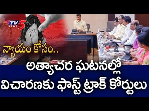AP Cabinet Takes Key Decisions In Cabinet Meeting | TV5 News