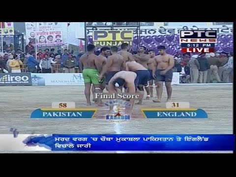 Pakistan Vs England | Men's | Day 5 | 5th World Cup Kabaddi Punjab 2014 video
