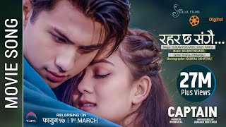 Rahar Chha Sangai - CAPTAIN Movie Song || Anmol K.C, Upasana || Anju Panta, Sugam Pokharel