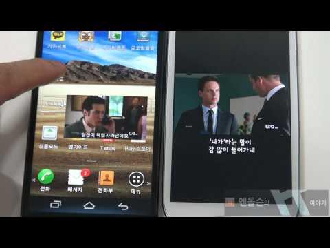 vega s5 vs galaxy s3 의 동영상 팝업 플레이 미니 윈도우 비교하기