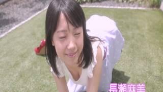 長瀬麻美動画[3]