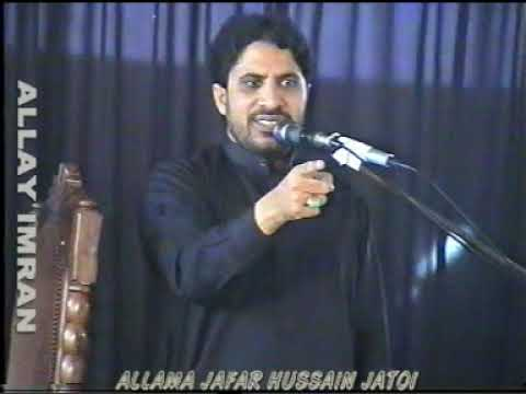 00137 Allama Jafar Hussain Jatoi video