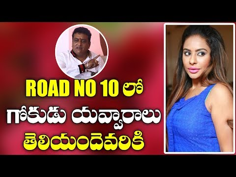 Sri Reddy Strong Counter to Comedian Prudhvi | Sri Reddy Latest | Y5 tv |