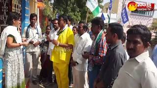 YSRCP Leaders Participates Ravali Jagan - Kavali Jagan Programme in Rajampet - Kadapa District - netivaarthalu.com
