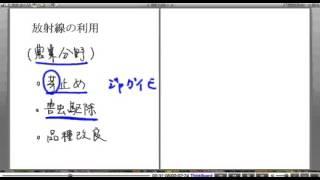 高校物理解説講義:「放射線」講義18