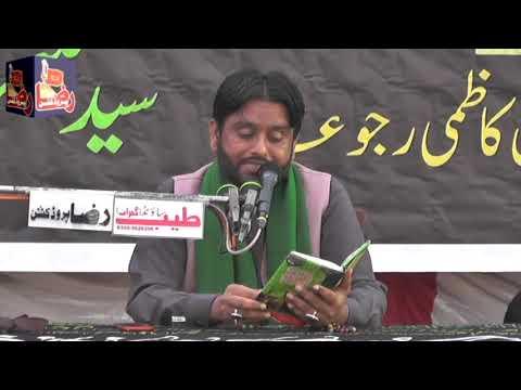 Hadees e Kisa | 14 Rabi Ul Awal 2019 | Rajoa Sadat Mandi bahauddin || Raza Production
