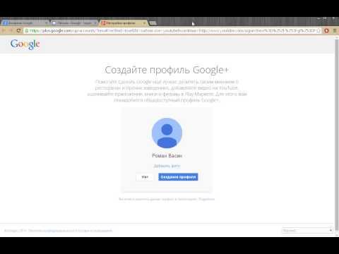 Как создать свой Аккаунт на YouTube без НОМЕРА ТЕЛЕФОНА!!! - Видеоинструкции: Как сделать своими руками