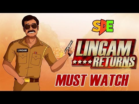 Singham Returns Trailer Spoof || Shudh Desi Endings || video