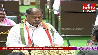Kandala Upender Reddy Takes Oath As MLA In Assembly | Telangana MLAs Oath Ceremony LIVE | hmtv
