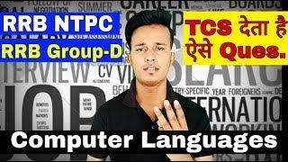Computer Languages | RRB NTPC 2019 | RRB group-D | Computer science | Computer GK | science