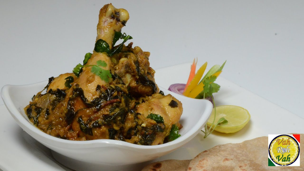 Dahi Methi Murgh - YouTube