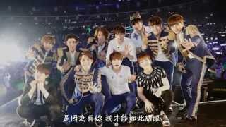 Watch Super Junior I Am video
