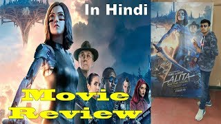 Alita: Battle Angel - Movie Review | ALITA BATTLE ANGEL Movie Review 3D [Explained In Hindi]With AGC