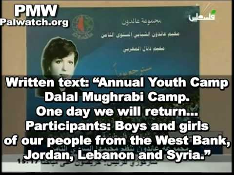 Palestinian summer camp named for killer of 37, Dalal Mughrabi, (in Syria)