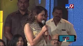 Heroine Pragya Jaiswal speech @ Mohan Babu felicitation by TSR || Kakatiya Lalitha Kala Parishad