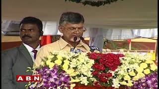 AP CM Chandrababu Naidu Independence Day speech | Part 3