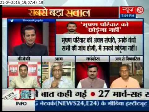 Sabse Bada Sawal- Has Aam Aadmi Party become 'Khap Panchayat'? Part 1
