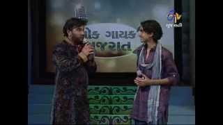 LOK GAYAK GUJARAT EPISODE OF 22nd July 2012 Part 6