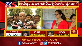 BS Yediyurappa Reaction After Casting his Vote | LS poll 2019 | TV5 Kannada