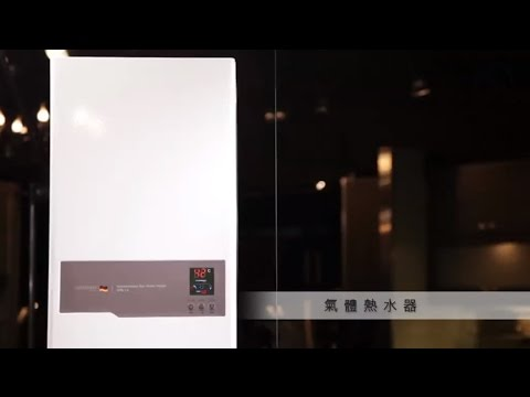 Home Appliance Big Brother TVC: Gas Water Heater