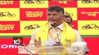 ఎన్నికల్లో విజయం కోసం…| CM Chandrababu For Victory in 2019 Elections | Amaravathi | AP