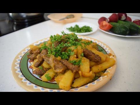 Азу по-татарски / Очень вкусный рецепт