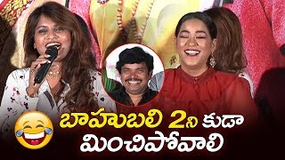 Bigg Boss Contestant Kathi Karthika and Mumaith Khan Hilarious Comments on Kobbari Matta Movie