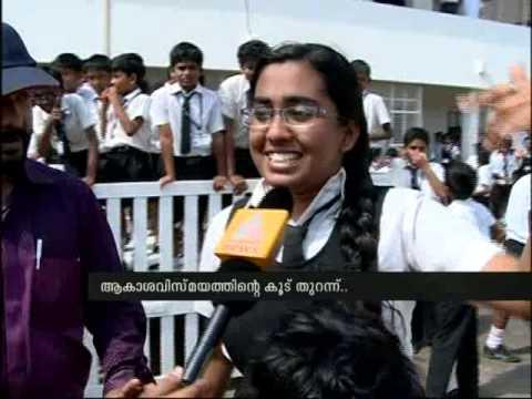 Helicopter ride for students in Kochi:കൊച്ചിയില് കുട്ടികള്ക്ക് ഹെലികോപ്ടര് യാത്ര