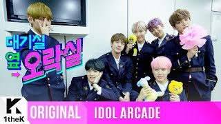 IDOL ARCADE(대기실 옆 오락실): BTS(방탄소년단)_What if BTS Members Go to the Arcade?_Spring Day(봄날)