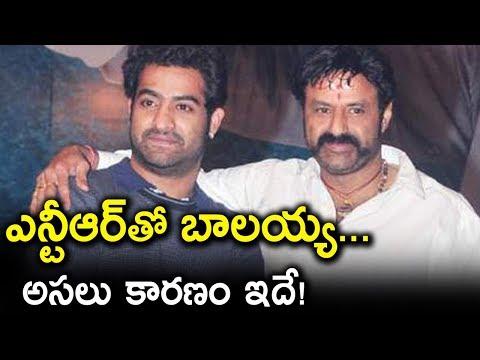 Balakrishna To Attend Aravinda Sametha Movie Success Meet | Jr NTR | Trivikram | Tollywood Nagar