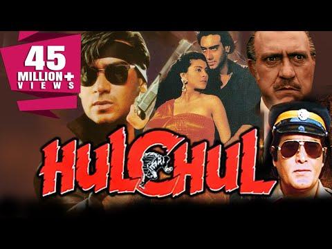Hulchul (1995) Full Hindi Movie | Vinod Khanna, Ajay Devgn, Kajol, Ronit Roy, Kader Khan thumbnail
